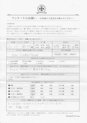 小川 昭代様 J12 33mm ベゼルダイヤカスタム