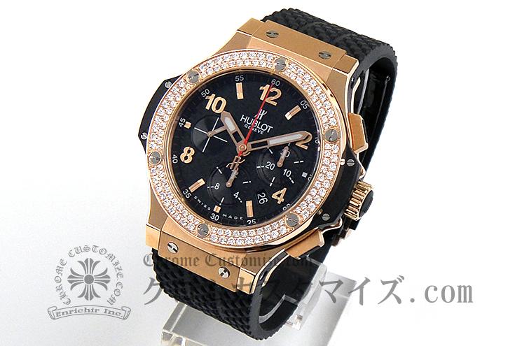 innovative design 51e6c 4d8be クロムハーツ カスタム修理ブログ|クロムカスタマイズ.com ...
