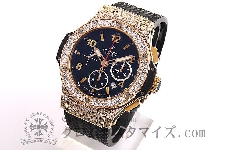 best website 22ab5 20539 カスタム事例詳細   クロムハーツ(chrome hearts)に ...